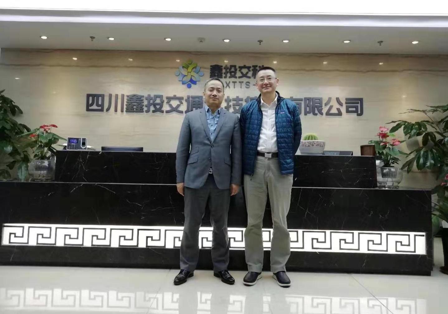 四川康润投资集团有限公司总经理莅临鑫投交科集团