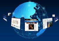 伟德国际手机登陆视频资源betvictor韦德国际手机版共享交换解决方案