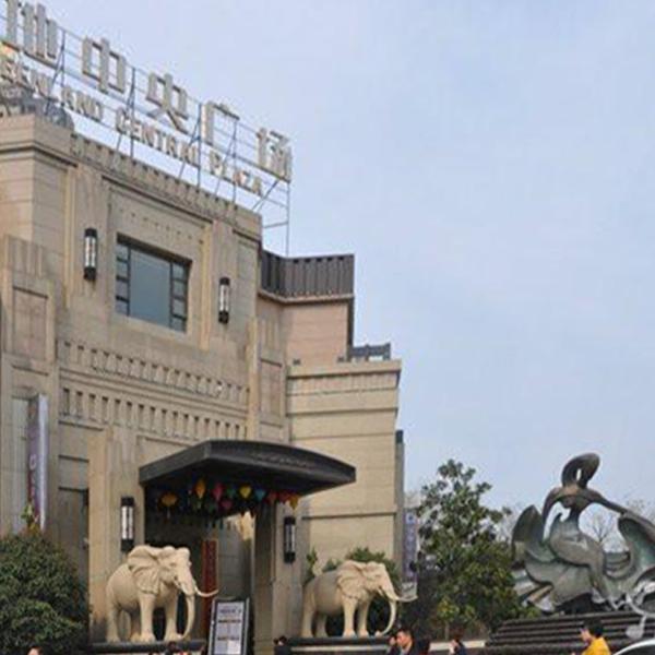 汉口市民之家绿地中心广场项目