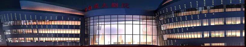 黄冈市黄梅戏剧院奥克斯直流变频多联机组