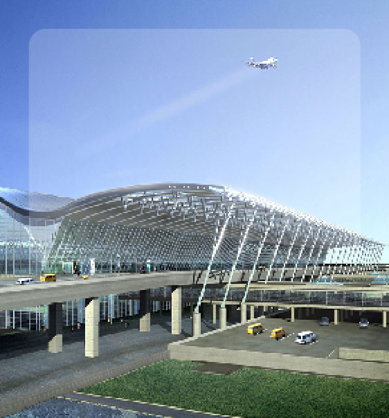 (已结束)第九届机场建设与发展(上海)国际峰会