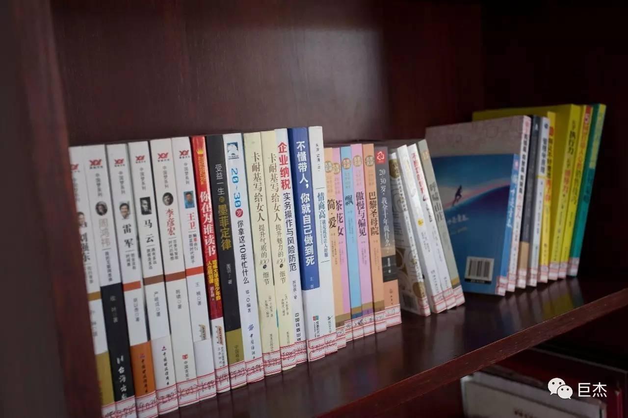 书香浓浓传真情——巨杰机电图书室正式成立
