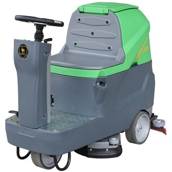 DQX6小型驾驶式洗地机