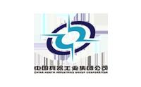 中国北方车辆研究所