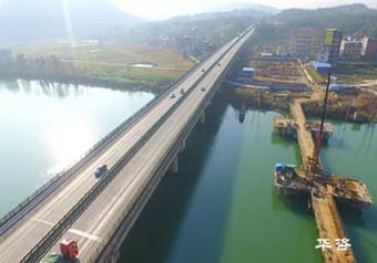 [华咨洪评]G320隆回桥梁工程防洪影响贝博网·湖南邵阳
