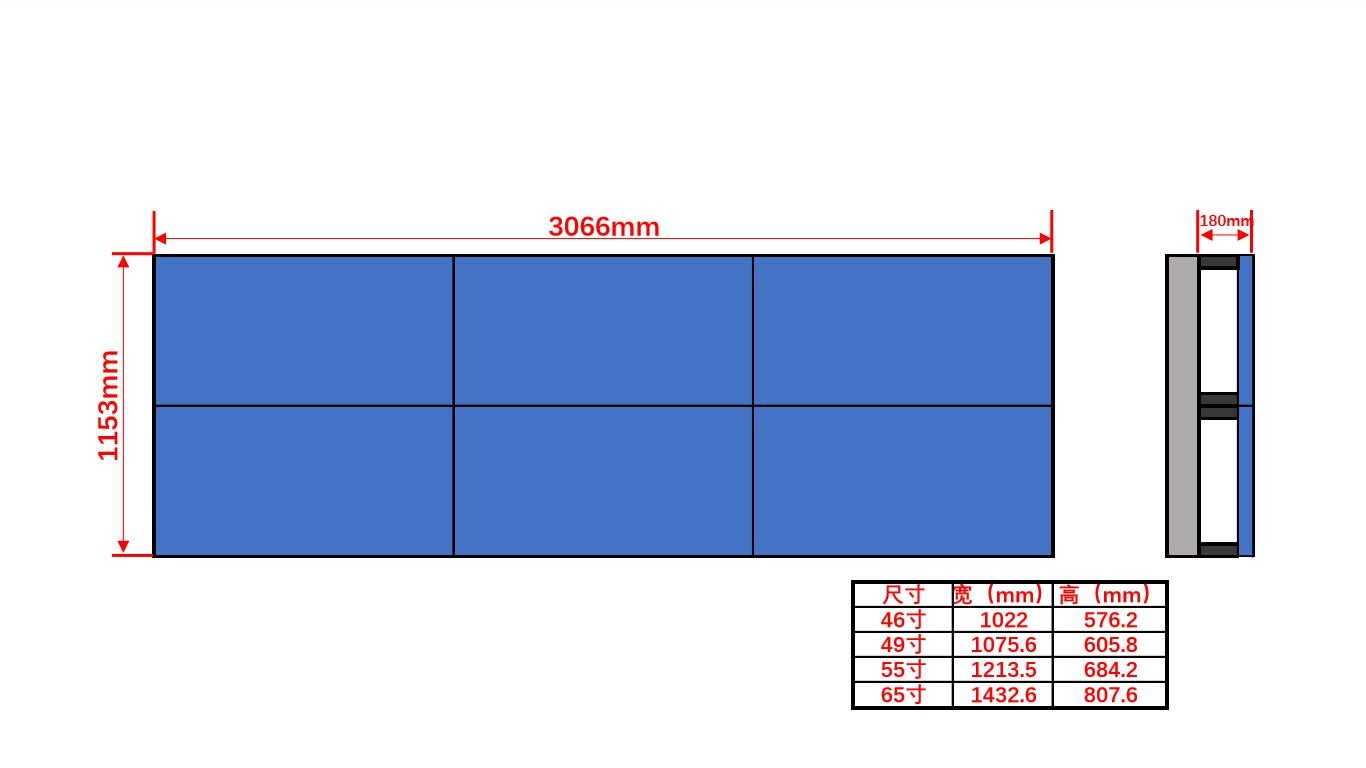 46寸液晶显示屏壁挂2×3尺寸图