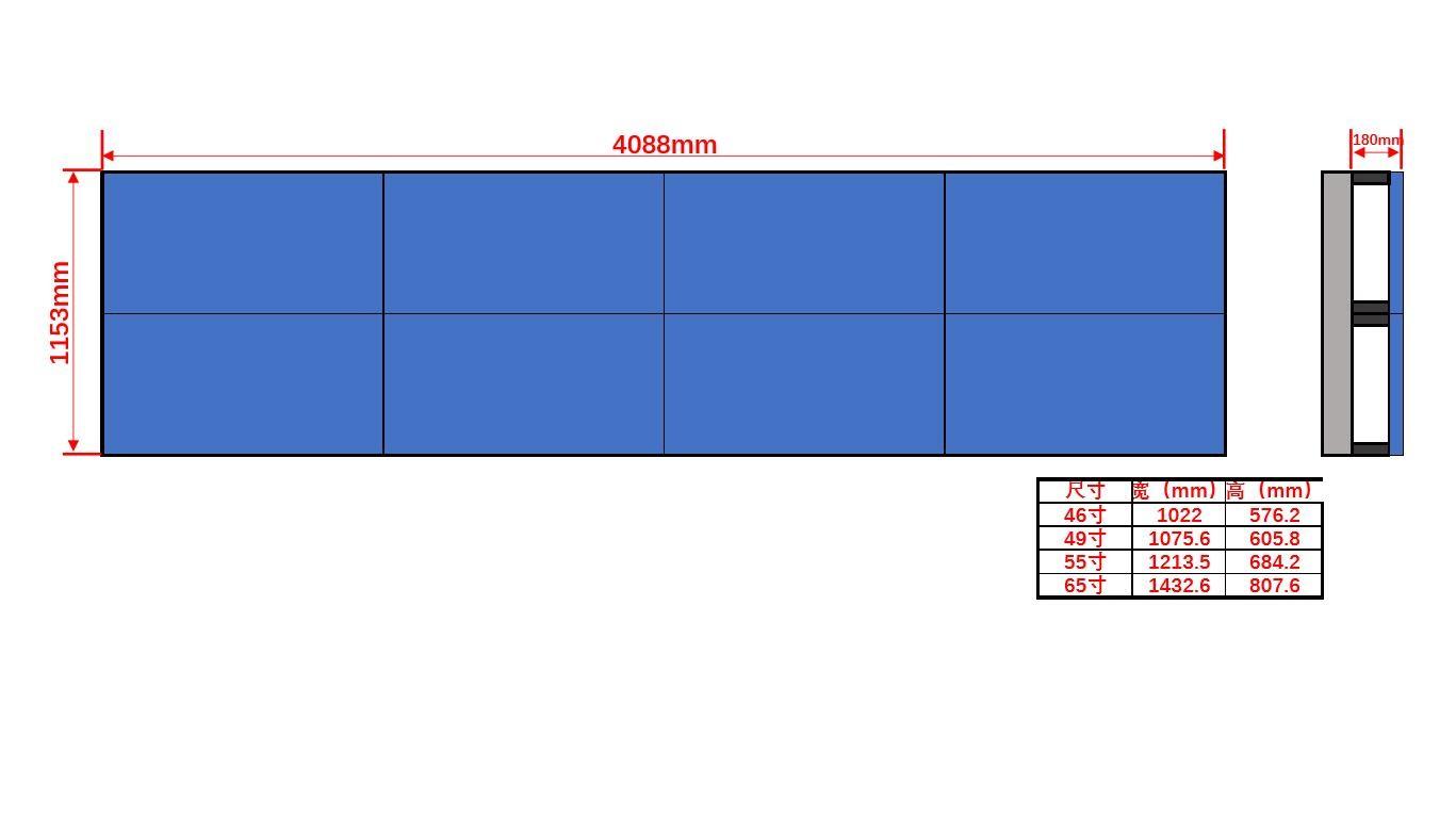 46寸液晶显示屏壁挂2×4尺寸图