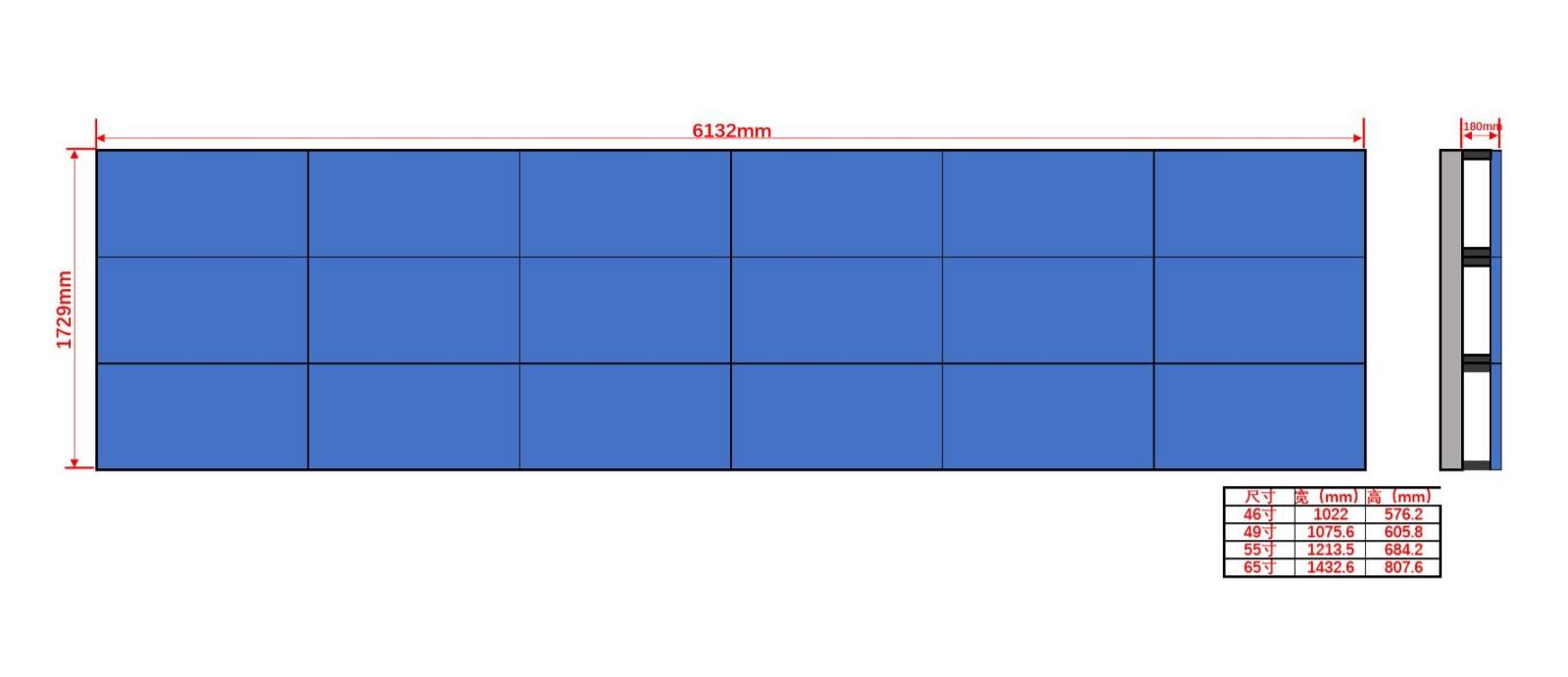 46寸液晶显示屏壁挂3×6尺寸图