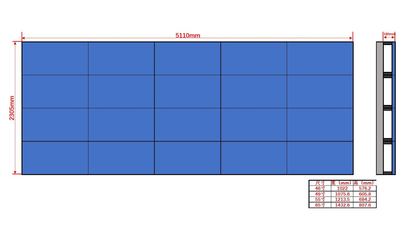 46寸液晶显示屏壁挂4×5尺寸图
