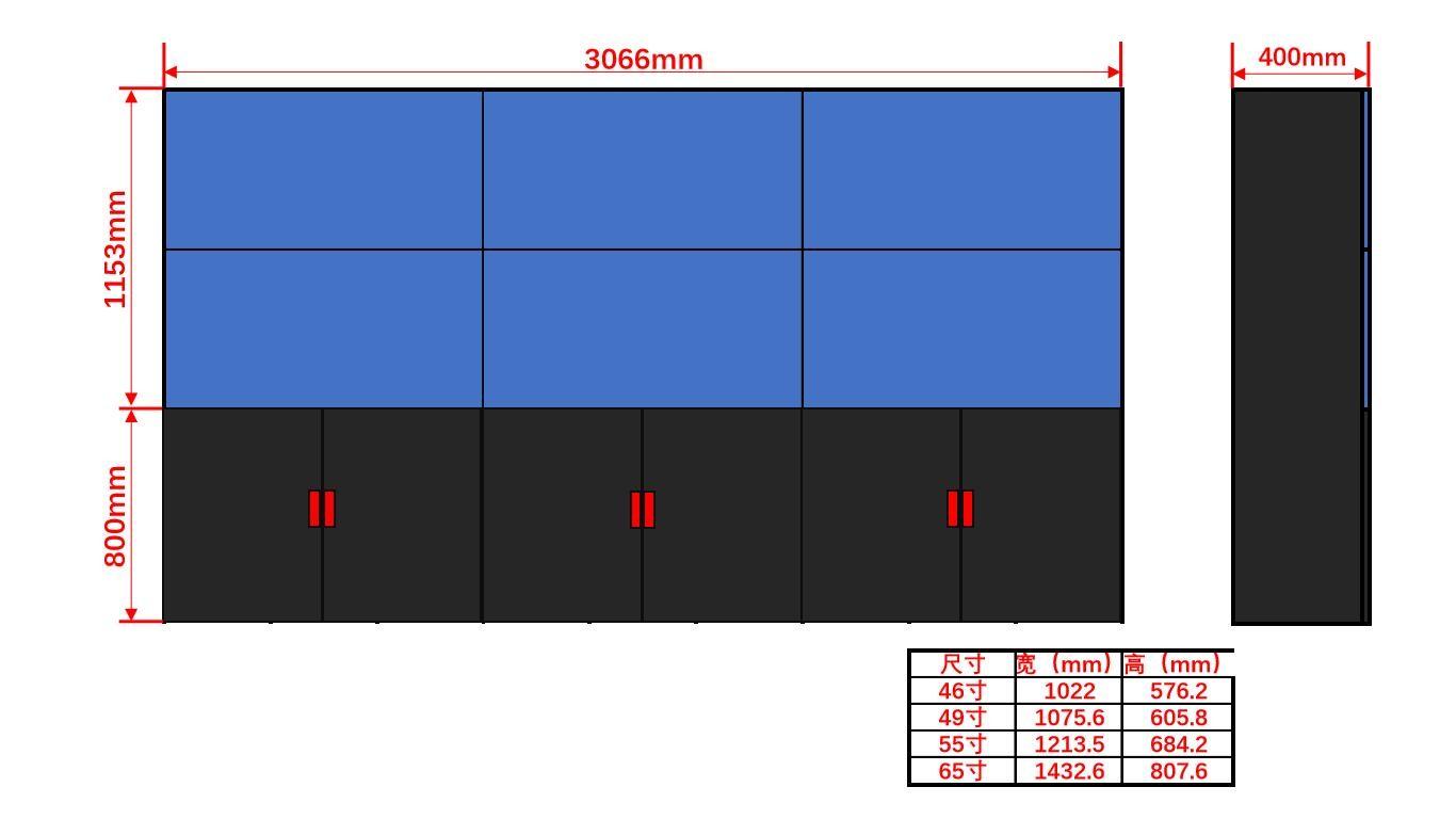 46寸液晶显示屏机柜2×3尺寸图