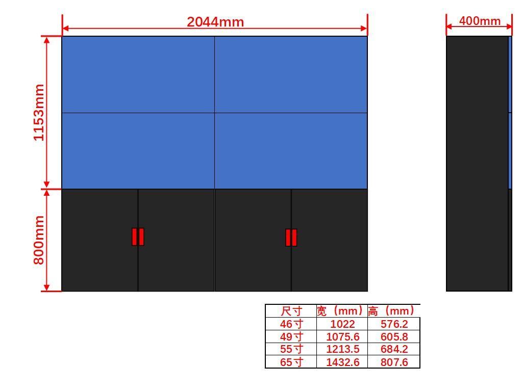 46寸液晶显示屏机柜2×2尺寸图