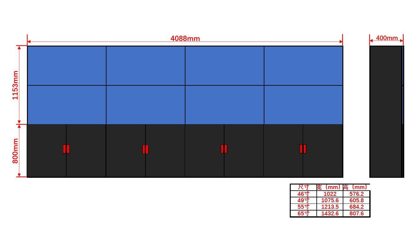 46寸液晶显示屏机柜2×4尺寸图