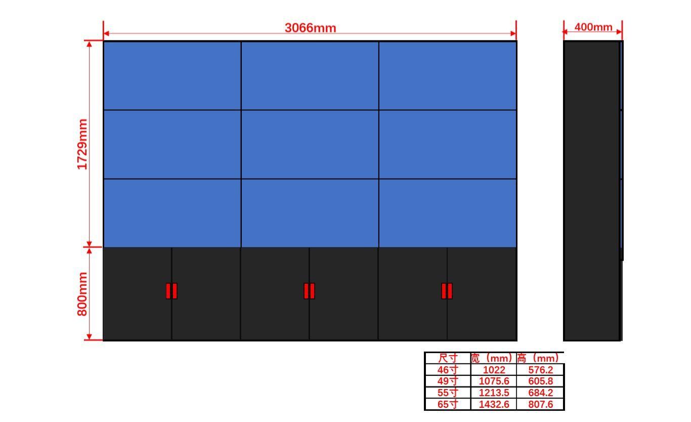 46寸液晶显示屏机柜3×3尺寸图