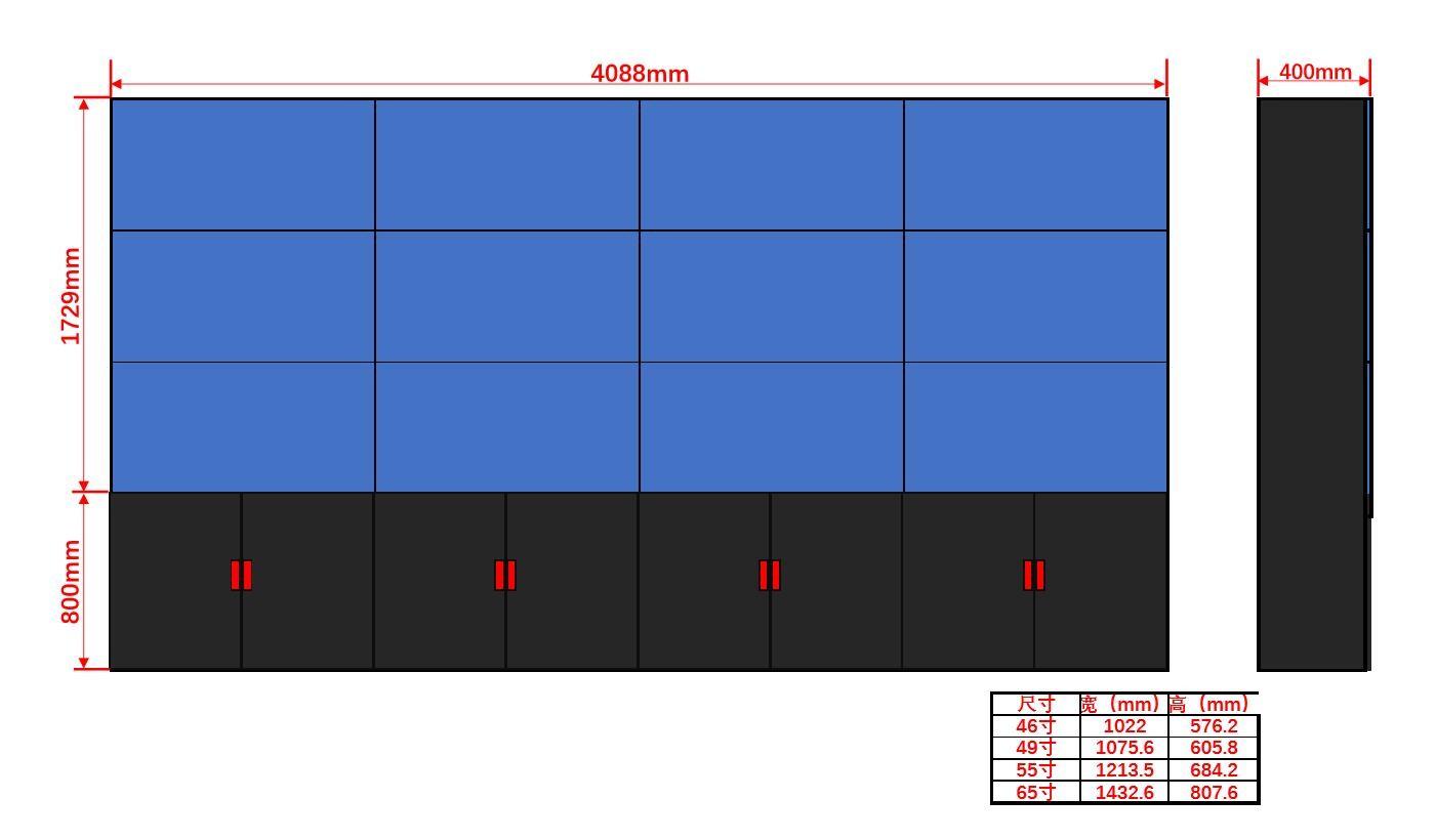 46寸液晶显示屏机柜3×4尺寸图