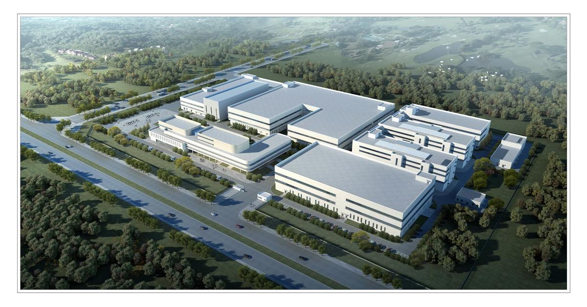 我司成功签约陕西康惠药品生产基地项目管理及设计项目
