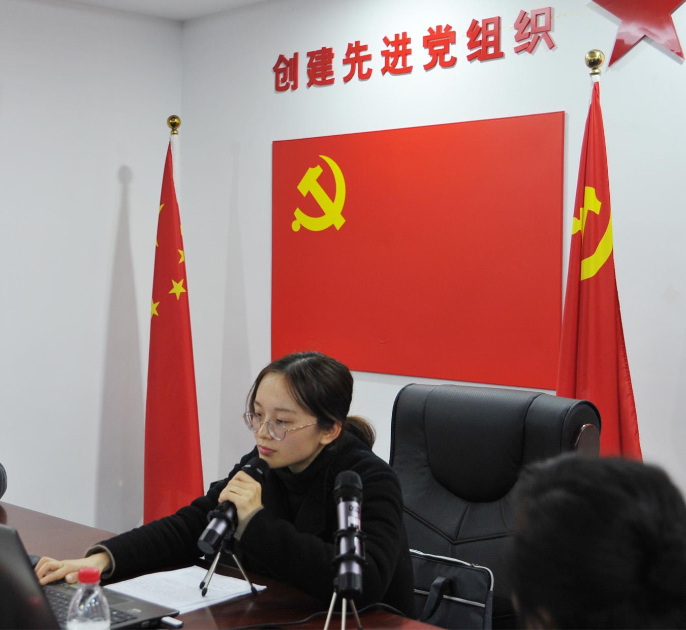 """""""严格组织生活,增强组织活力""""——博阳党支部利用党校资源提升组织生活质量"""