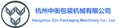 Hangzhou Zhongheng Packaging Machinery Co., Ltd.