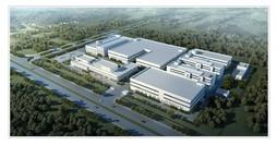 陕西康惠制药股份有限公司药品生产基地项目