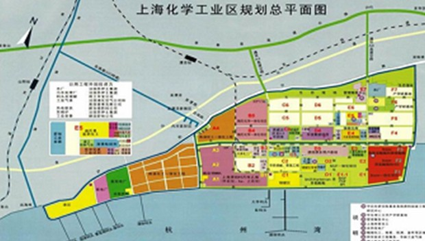 Shanghai Chemical Industry Zone Consulting Project Summary