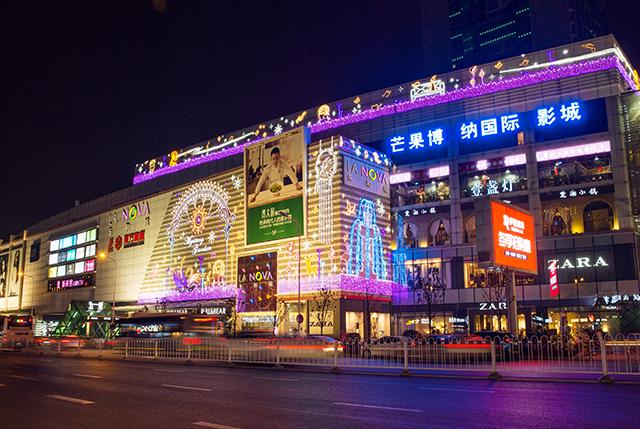 LA NOVA, Changsha