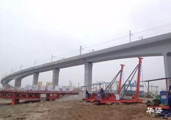 [华咨安评]深中通道桥梁施工安全风险评估·广东