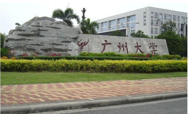 霍普金森杆测试--广州大学电子信息实验室