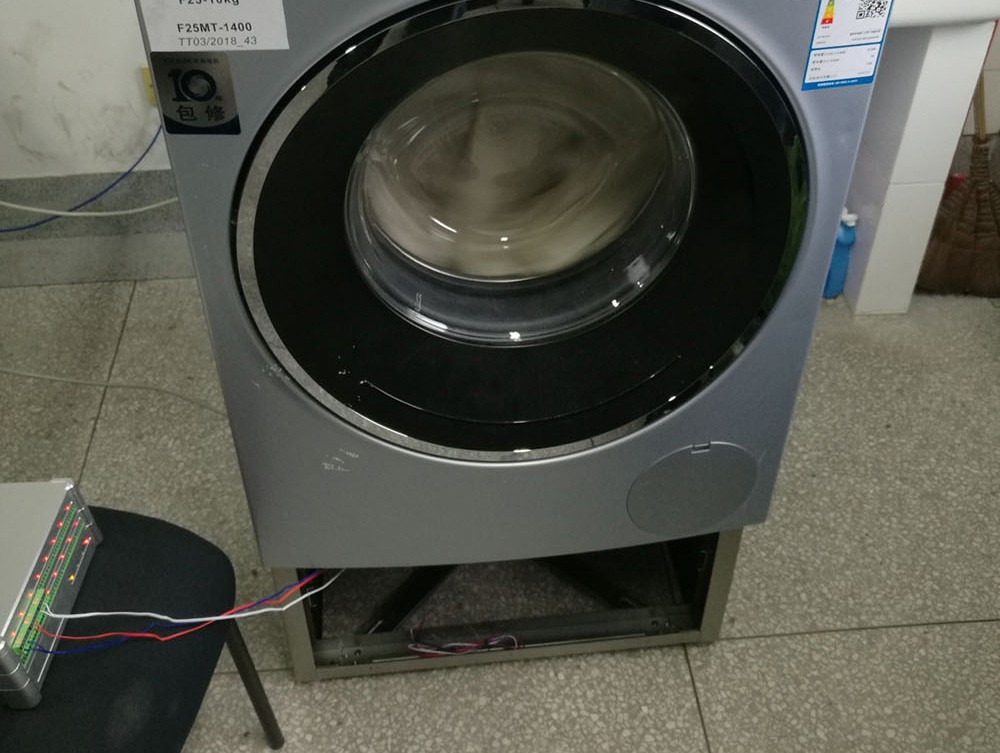 滚筒洗衣机架焊缝测试--南京东南大学
