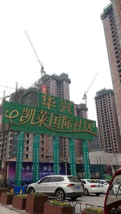"""庆祝""""三八"""" 川东北分公司工作力度有增无减"""