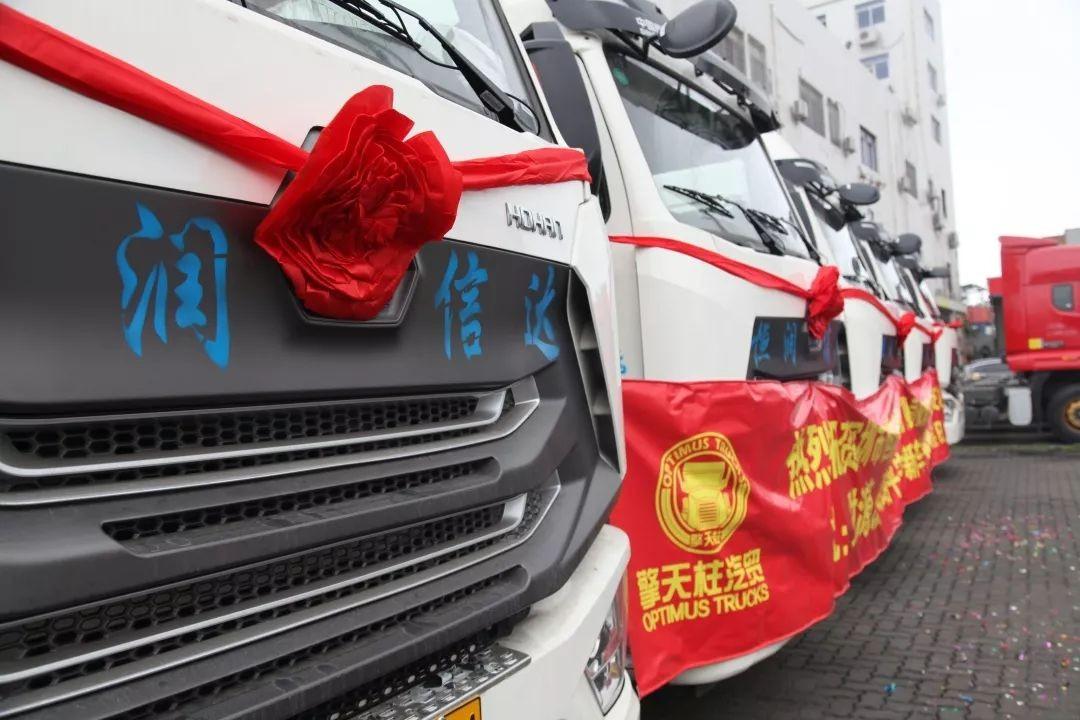 热烈祝贺深圳市恒润信达物流有限公司豪瀚N7G牵引车交车仪式顺利举行