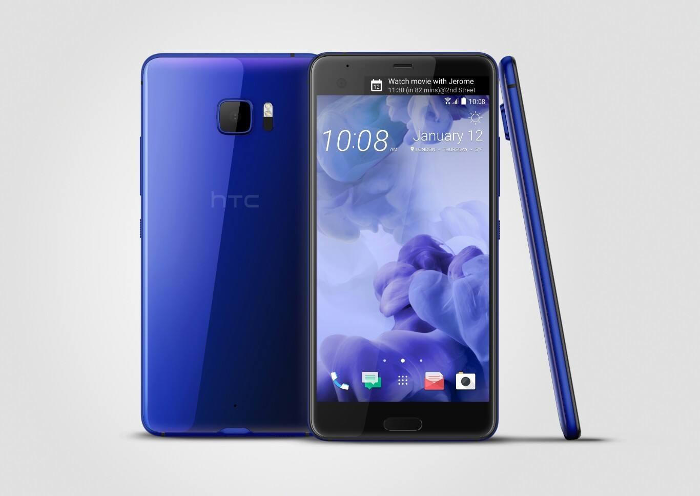 借势HTC U Ultra我司凯发国际平台面板得到搜狐新闻好评