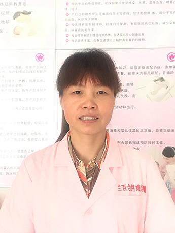 兰百合高端育婴师黎辉