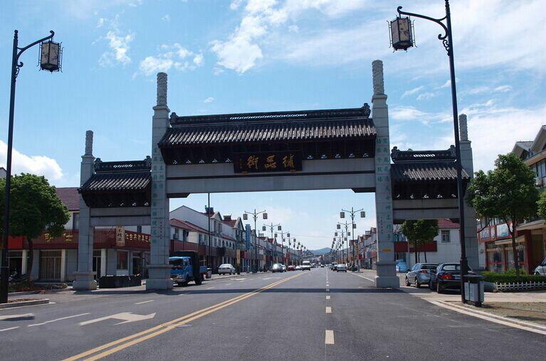 苏高新旗下苏绣小镇发展携手千赢国际下载,致力打造镇湖标杆社区商业