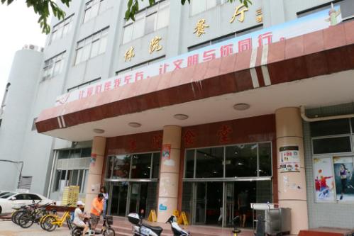 广州体育万博体育manbet网页一楼万博最新下载地址