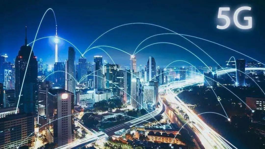 兰州乐虎国际娱乐app正式进入5G时代!