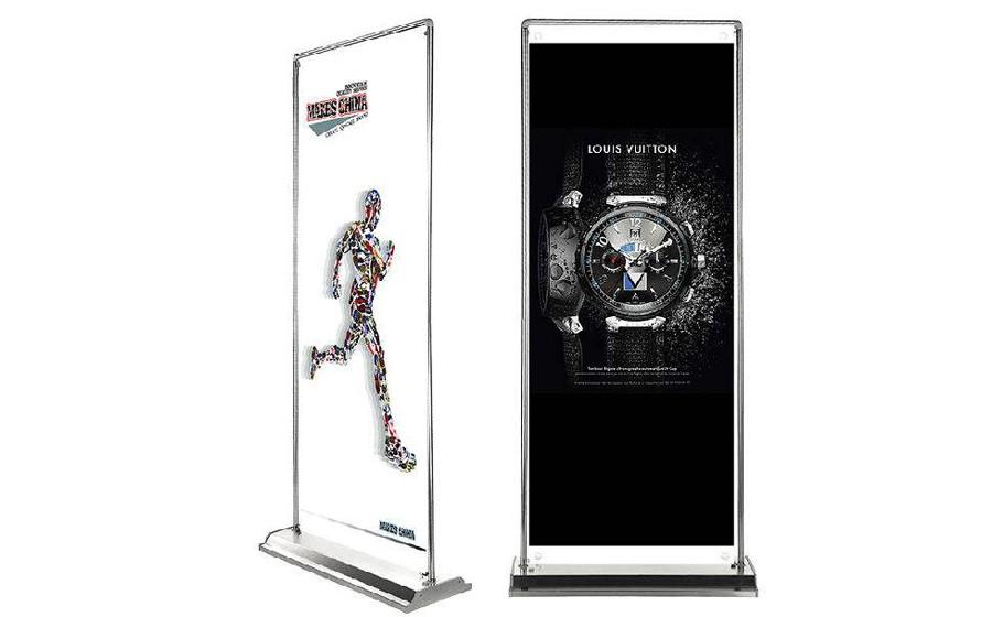 Portal display