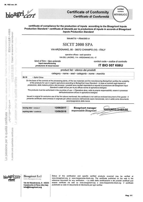 施芳®(Sipfol China)通过欧盟有机产品认证机构Bioagricert有机认证