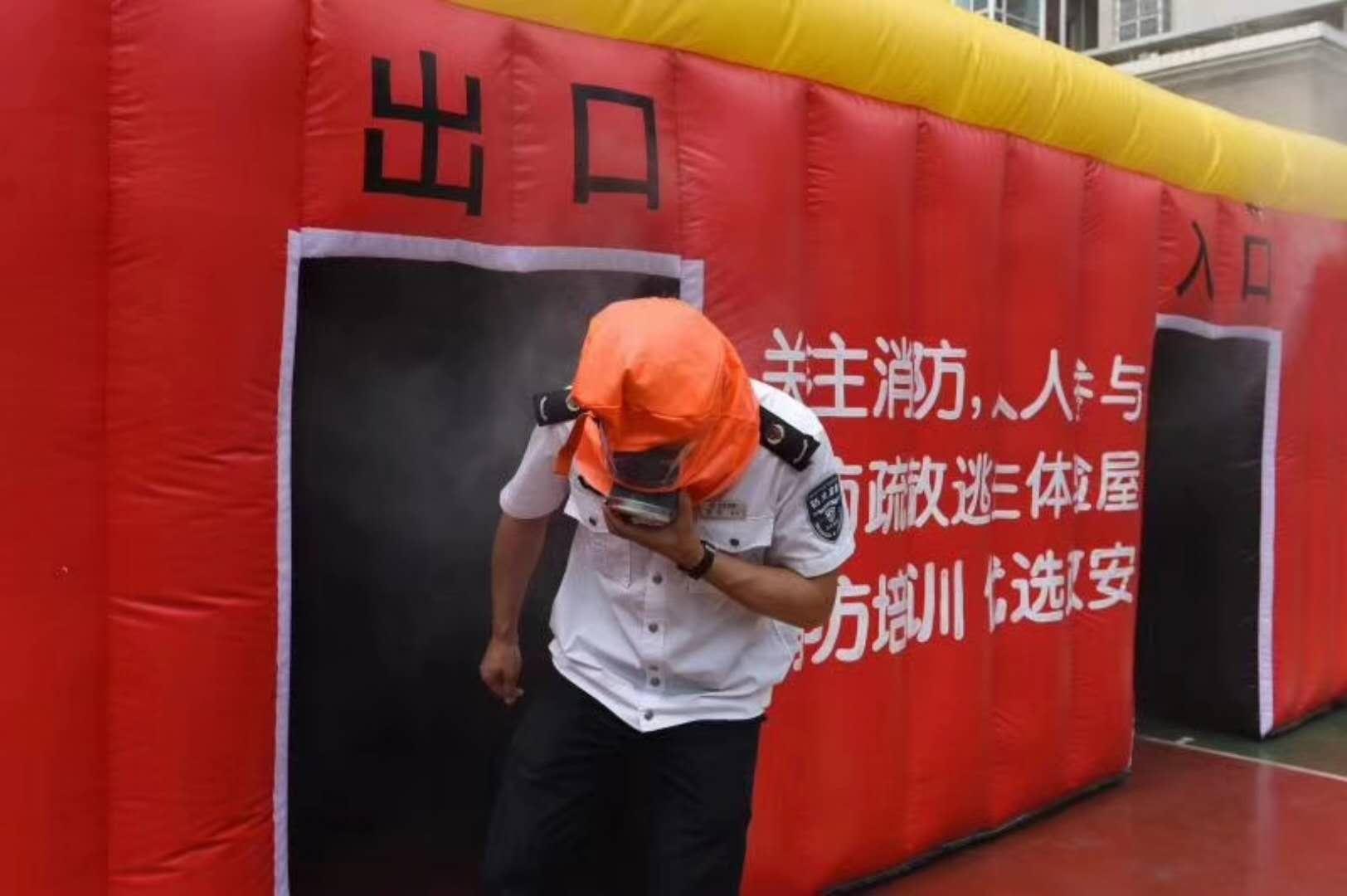 南充市疾控中心开展2018年度夏季消防安全知识培训及逃生演练