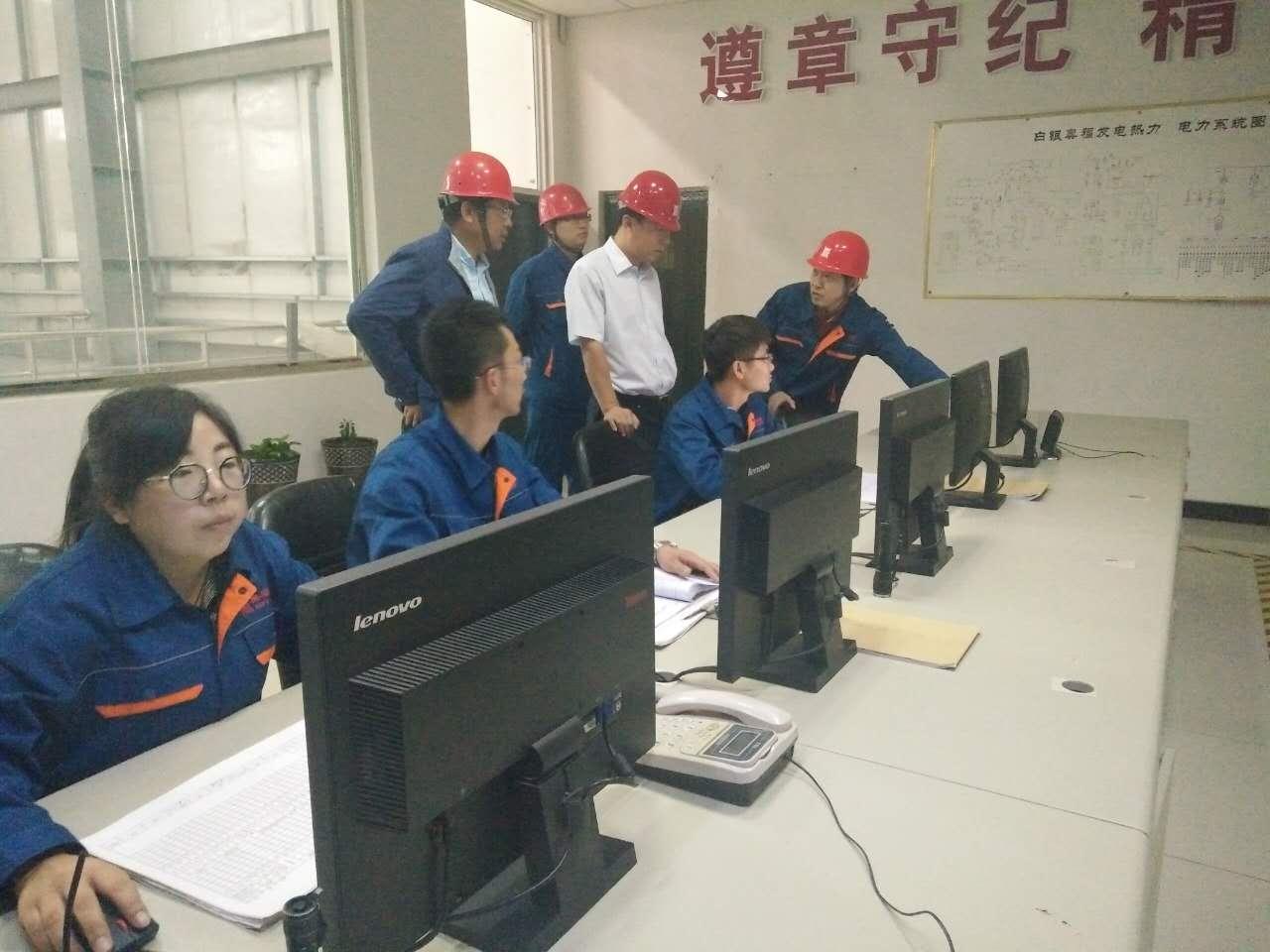 董事长闫庆林到白银公司视察