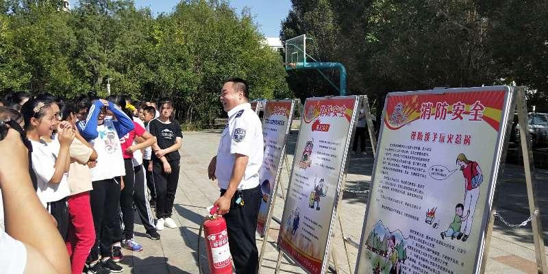 新疆克拉玛依市第六中学开展消防培训活动