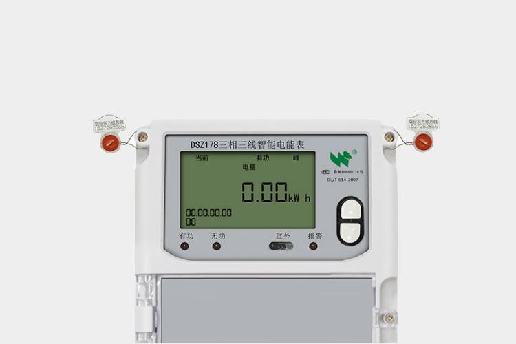 智能电表LCD