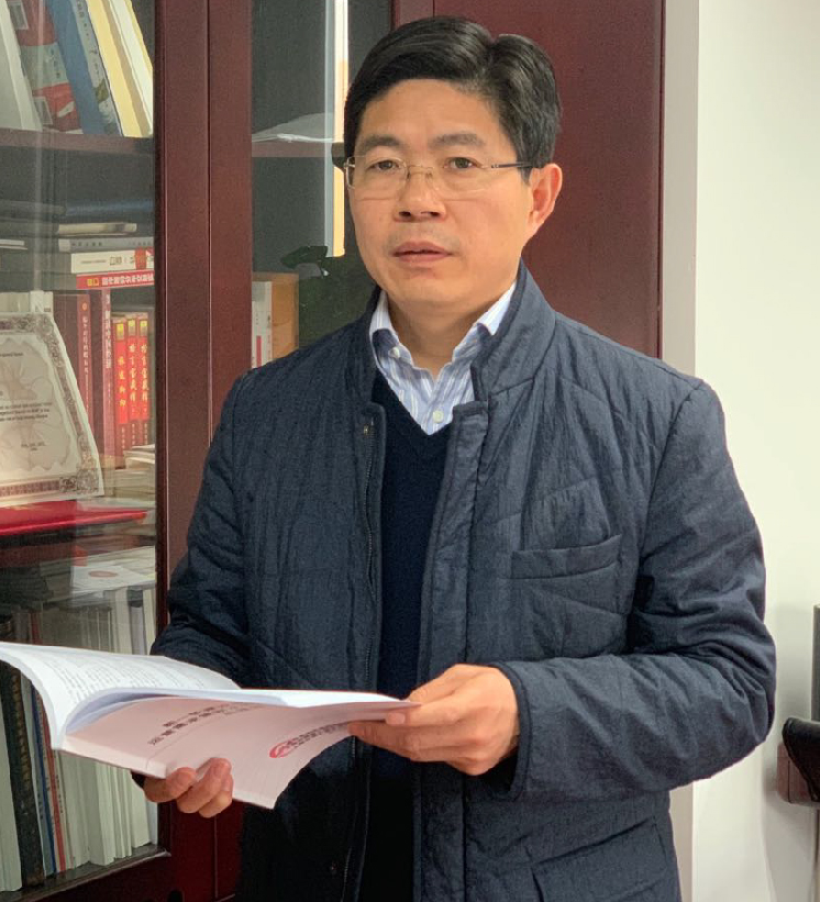 YANG Guowei