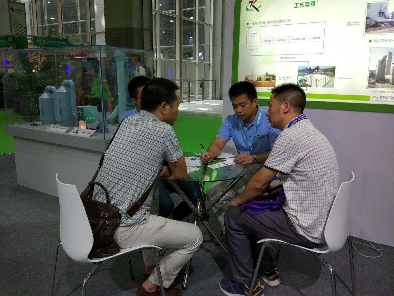 2017中国环博会广州展完美落幕,紫科环保展台备受关注
