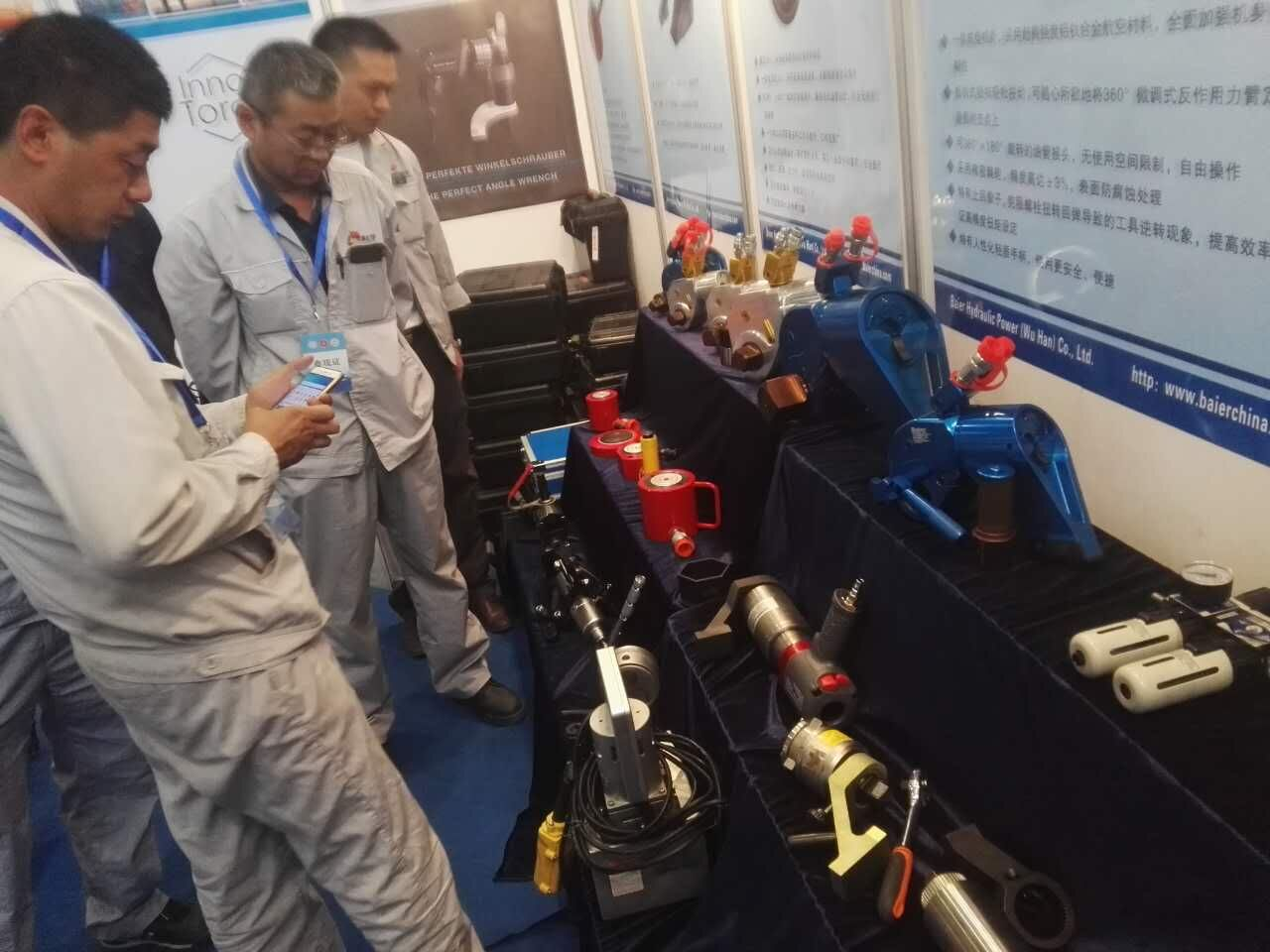 拜尔集团参与第三届2017新疆电力及石化展会