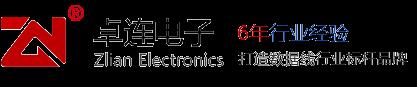 手机数据线-深圳市卓连电子有限公司