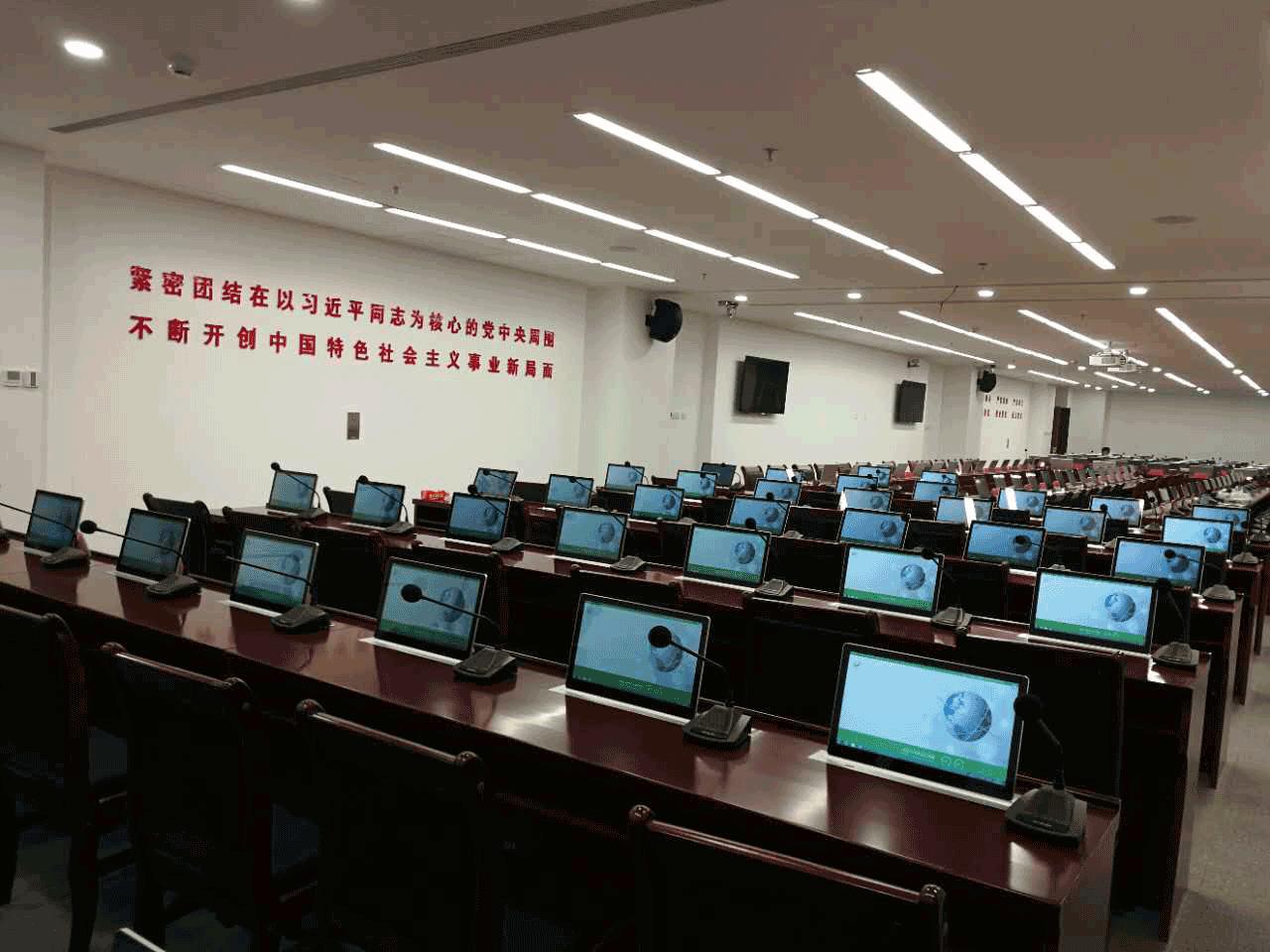 北京顺义会议厅无纸化会议系统