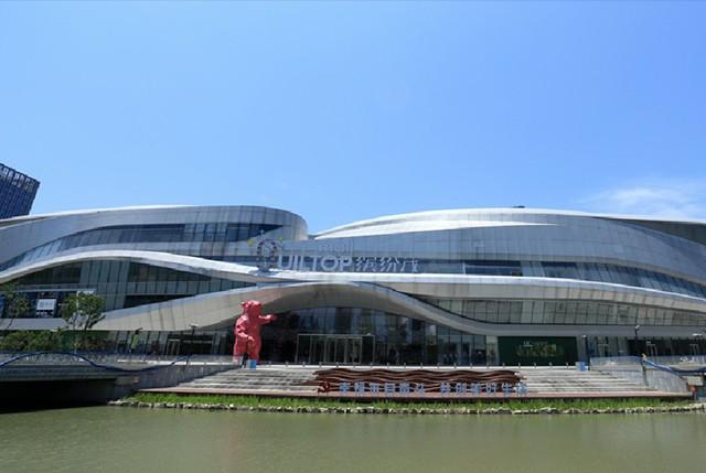 W.Avenue, Suzhou