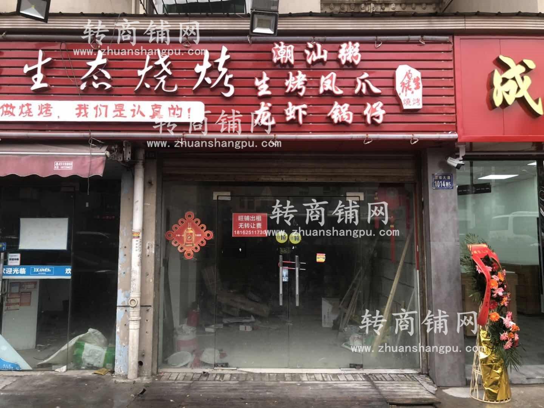 武昌新世纪花园空铺招租