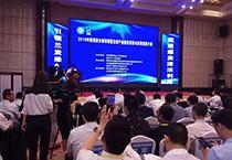 中国猎趣体育nba直播加工利用协会足球直播猎趣分会分会简介