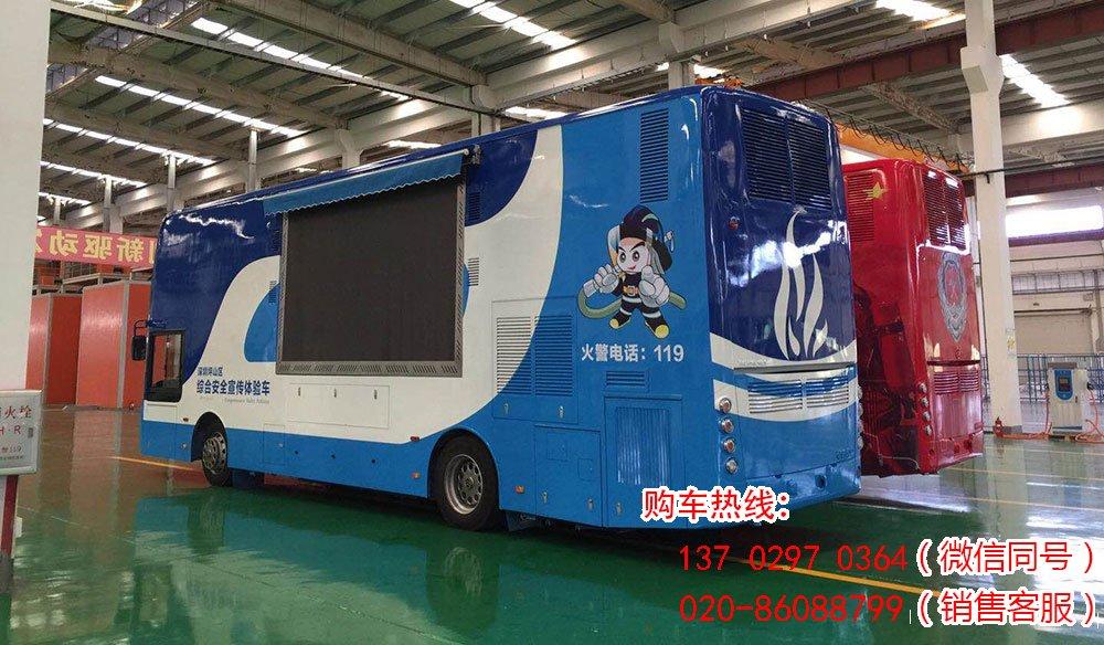 深圳市坪山区综合安全宣传体验车交车成功