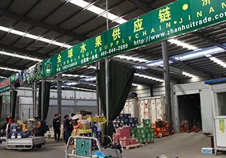 广州市展卉贸易有限公司